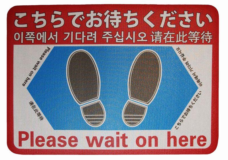 お客様誘導案内用ゴム製サインマット 日本正規代理店品 タイプ1 角 足型 屋外にも設置可 こちらでお待ちください 高級 多国語対応A2サイズ シールの貼れない床などにズレにくく移動し易いゴムマット