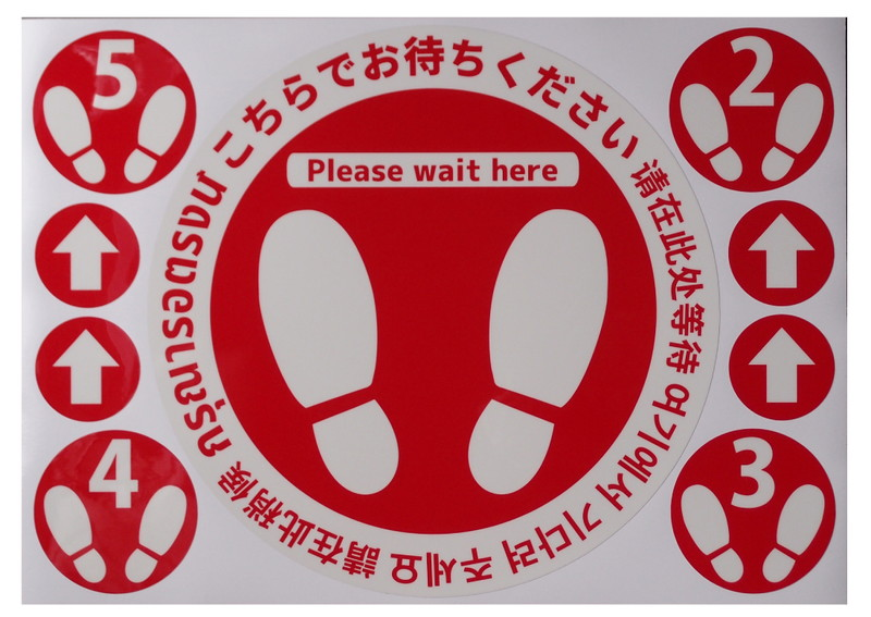 ソーシャルディスタンスシール お客様誘導案内シール 赤 フロア レジ前など お店の床に貼るシール 表記:日本語 英語 足型丸-こちらでお待ちください×1 タイ字 漢字 2-5 直送商品 丸足型数字×4 使い勝手の良い A3台紙セット 円形矢印×4 ハングル