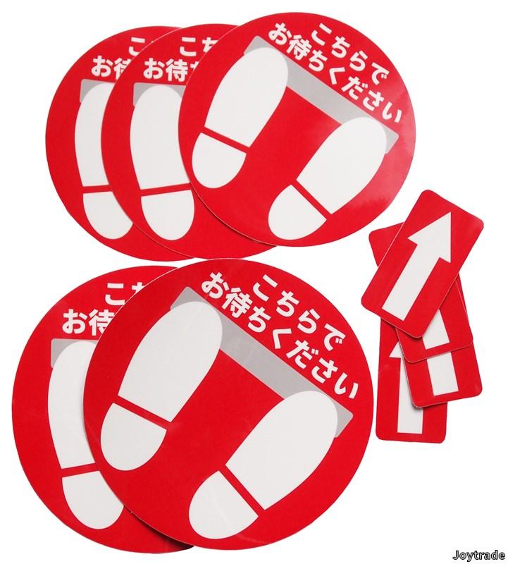 ソーシャル ディスタンス 希少 おしゃれ 用に 足型 フロア こちらでおまちください 円形ミニ足型5枚とミニ矢印4枚のセット シール