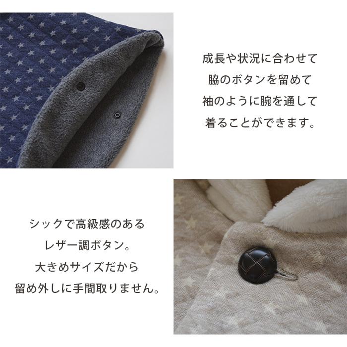 a49d6e42769bf  ベビーポンチョ あったか防寒ベビーポンチョ赤ちゃんを暖かく包み込む防寒ケープマント日本