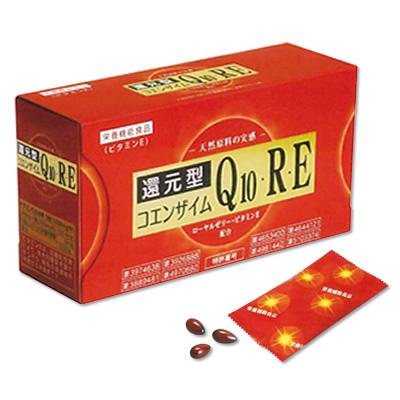還元型コエンザイムQ10・R・E (3粒×30包)