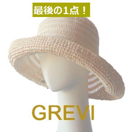 Grevi 帽子 おしゃれ帽 ペーパー グレヴィ レースハット つば広 UV 夏 夏帽子 折りたたみ ハット レディース UVカット 紫外線防止 日よけ おしゃれ【送料無料】