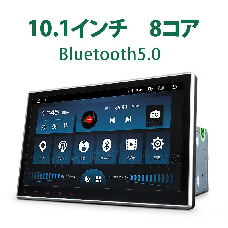 2021年最新版 10.1インチAndroid10 オーディオ一体型カーナビ カーナビ android 搭載 10.1インチ Android10 大画面 アンドロイド ミラーリング ブルートゥース 2DIN静電式一体型車載PC Bluetooth5.0 一年保証 GA2190J マルチウィンドウ 驚きの値段で 新生活 WIFI