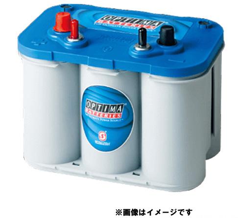 OPTIMA(オプティマ) BLUE TOP 船舶用スパイラルAGMバッテリー 8016-253