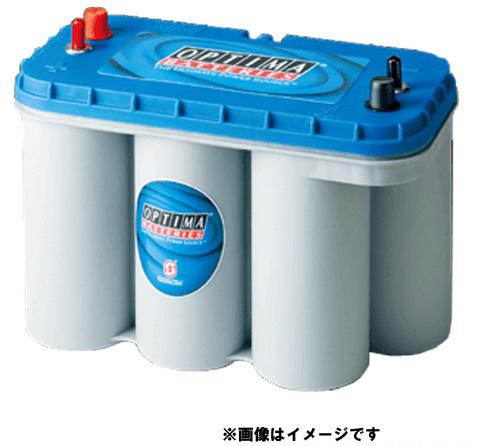 【カード&エントリーで5倍】 OPTIMA(オプティマ) BLUE TOP 船舶用スパイラルAGMバッテリー 8052-188