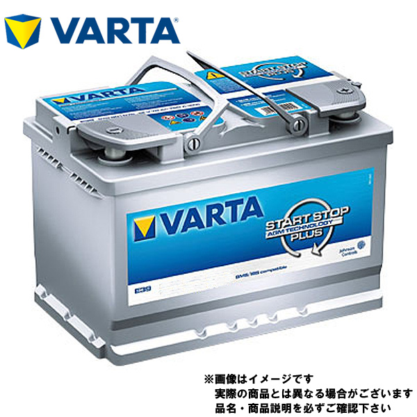 VARTA(バルタ) 輸入車用バッテリー START STOP PLUS (AGM) プレミアム 595-901-085