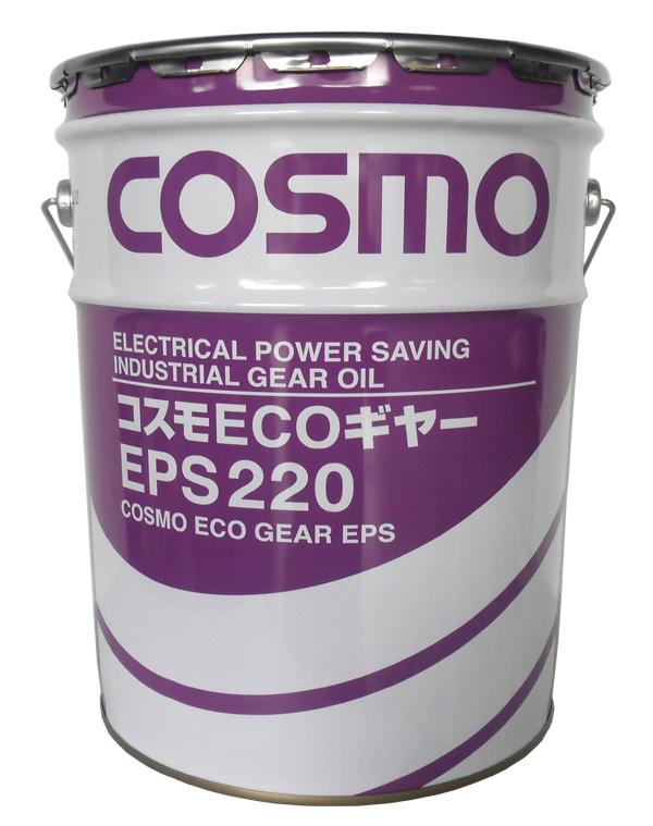 ギヤーオイル 20L 人気急上昇 カード4エントリーで10倍 コスモ ECOギヤー EPS ポイントUP 迅速な対応で商品をお届け致します 企業 領収書OK 法人 220 ペール缶