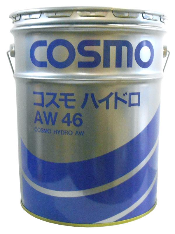 【エントリーでポイント3倍】コスモハイドロ AW-68 作動油 (ペール缶) 20L ポイントUP 領収書OK 企業 法人