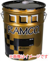 100円クーポン 【エントリー&カードで5倍】ラムコ ディーゼルエンジンオイル DL-1 5W-30(ペール缶) 20L ポイントUP 領収書OK 企業 法人
