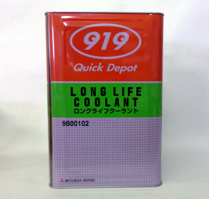 100円クーポン 【エントリー&カードで5倍】LLCクーラント Quick Depot 赤 ペール缶 18L ポイントUP 領収書OK 企業 法人