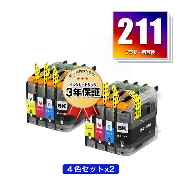 即納 3年安心保証 MFC-J830DN 新作通販 MFC-J997DWN MFC-J900DN MFC-J990DN MFC-J880N MFC-J887N DCP-J962N DCP-J762N MFC-J990DWN 正規逆輸入品 MFC-J900DWN MFC-J907DWN MFC-J830DWN MFC-J837DWN 期間限定 DCP- LC211Y LC211 インク メール便 用 LC211BK LC211C 対応 LC211M あす楽 互換 お得な4色セット×2 LC211-4PK 送料無料 ブラザー
