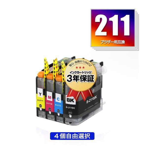 即納 3年安心保証 MFC-J997DWN MFC-J900DN スピード対応 全国送料無料 MFC-J990DN MFC-J880N MFC-J887N DCP-J962N DCP-J762N MFC-J990DWN MFC-J900DWN MFC-J907DWN MFC-J830DWN MFC-J837DWN MFC-J730DWN 数量限定 期間限定 LC211M LC211 DCP-J56 LC211BK LC211-4PK あす楽 対応 用 4個自由選択 ブラザー インク 送料無料 互換 LC211Y LC211C メール便