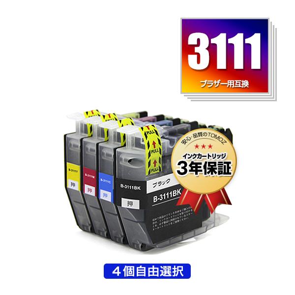 期間限定で特別価格 即納 3年安心保証 互換インクカートリッジ 残量表示機能付 人気海外一番 DCP-J572N DCP-J978N-B DCP-J978N-W DCP-J973N-B DCP-J973N-W MFC-J893N DCP-J972N MFC-J898N DCP-J981N LC3111-4PK 4個自由選択 ブラザー 用 LC3111C DCP-J987N-W 3111 LC3111Y LC3111 LC3111M DCP-J 送料無料 インク あす楽 メール便 LC3111BK 対応 互換 LC DCP-J587N