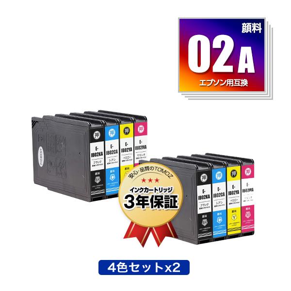 メール便送料無料//IB02KA IB02CA IB02MA IB02YA 顔料 お得な4色セット×2 エプソン用互換インクカートリッジ 【ICチップ付(残量表示機能付)】 (IB02 IB02A IB02B IB02KB IB02CB IB02MB IB02YB PX-M7110F PX-M7110FP PX-M7110FT PX-M711C0 PX-M711H5)