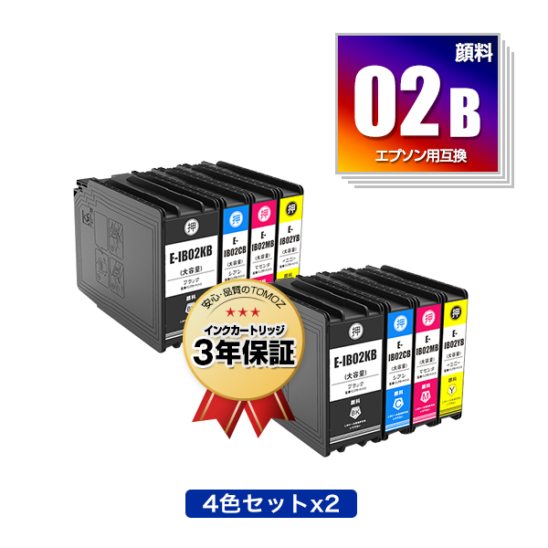 IB02B 顔料 大容量 お得な4色セット×2 エプソン 用 互換 インク 宅配便 送料無料 (IB02B IB02 IB02KB IB02CB IB02MB IB02YB PX-S7110 IB 02 IB 02B PX-M7110F PX-S7110P PX-M7110FP PX-M7110FT PX-M711C0 PX-M711H5 PX-M711TC0 PX-M711TH5 PX-M7H5C0 PX-S711C0 PX-S711H5)