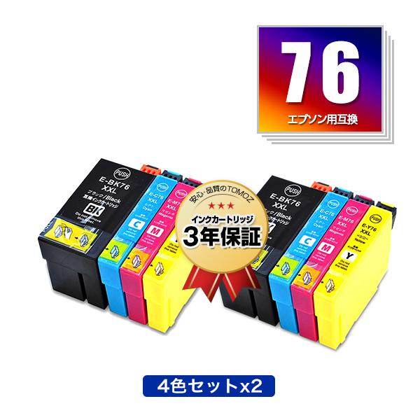 即納 3年安心保証 互換インクカートリッジ 残量表示機能付 PXM5080F PXM5081F PXM5040F PXS5040 PXS5080 PXM5040C6 PXM5041C6 PXM5040C7 PXM5041C7 PXS5040C8 IC4CL76 安全 お得な4色セット×2 エプソン 用 IC PX-S5080R1 宅配便 PX-M5081F 爆売りセール開催中 76 ICY76 あす楽 インク ICC76 PX-M5080F 互換 PX- 対応 ICBK76 送料無料 PX-M5041F IC76 ICM76