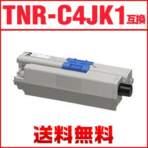 TNR-C4JY1 あす楽 【4色セット】 OKI TNR-C4J TNR-C4J TNRC4J リサイクル品 シアン ブラック 送料無料 TNR-C4JM1 リサイクルトナー 安心代替補償 マゼンタ 沖電気 C301dn TNR-C4JC1 リサイクルトナー TNR-C4JK1 イエロー