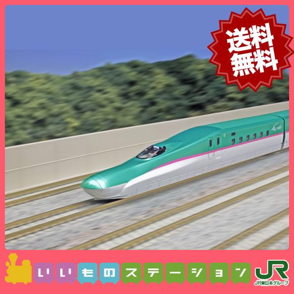 E5系はやぶさ 基本セット(3両) Nゲージ 送料込 鉄道模型 新幹線 鉄道 グッズ