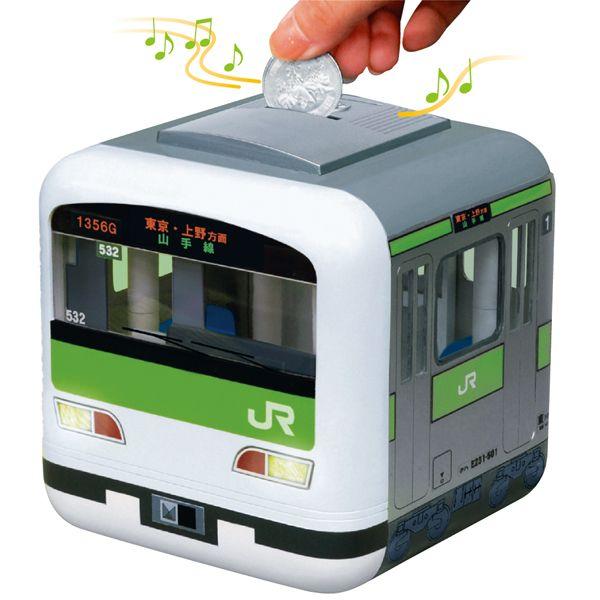 Train bank (Yamanote Line)