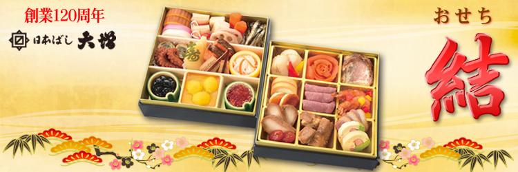 JR東日本フーズ 楽天市場店:JR東日本のエキナカの美味しさをいろいろお届けします!