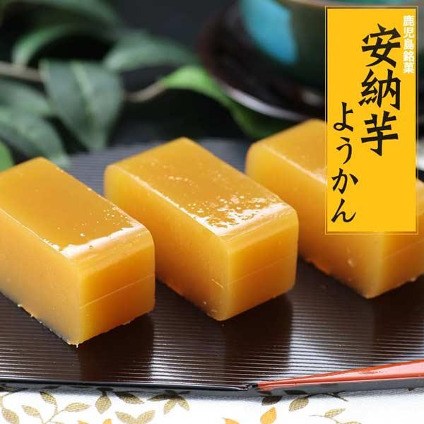 安納芋を使用した練り羊羹です 九州 ギフト 2021 驚きの値段で 寿屋 鹿児島県産安納芋使用I83V02 常温 1本 ストア 安納芋ようかん