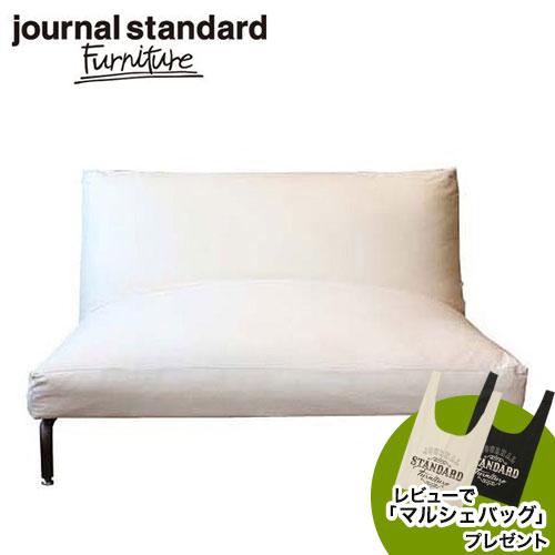 journal standard Furnitureジャーナルスタンダードファニチャー RODEZ SOFA 2P NUDE ロデ リクライニングソファ 幅110cm(カバーなし) 家具 【送料無料】