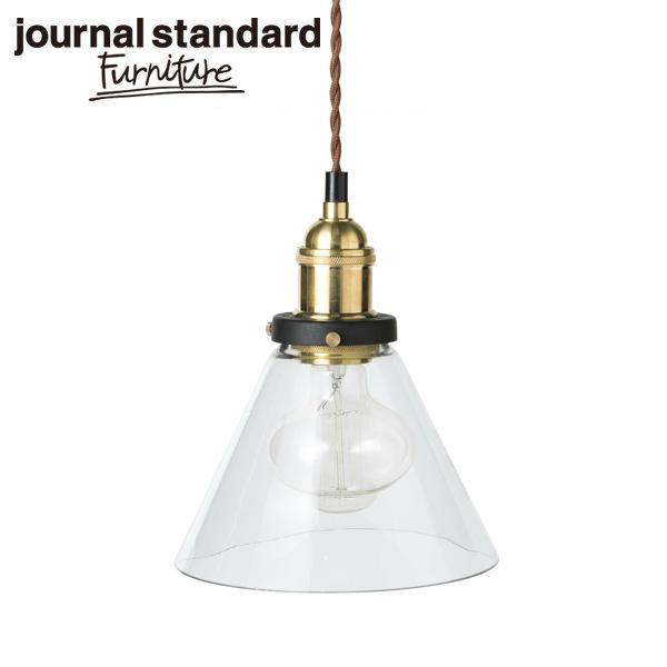 journal standard Furniture ジャーナルスタンダードファニチャー CHAROTTE LAMP シャーロットランプ 照明 ライト 家具 【送料無料】