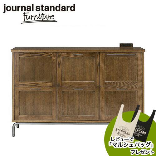 journal standard Furniture ジャーナルスタンダードファニチャー BRISTOL KITCHEN COUNTER LB 135cm ブリストル キッチンカウンター ライトブラウン 家具 【送料無料】