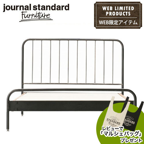 journal standard Furniture ジャーナルスタンダードファニチャー SENS BED S サンク ベッド S ベッド シングル NATURAL 家具 【送料無料】