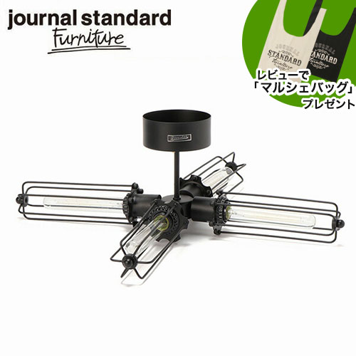 journal standard Furniture ジャーナルスタンダードファニチャー WINCHESTER CELING LIGHT4 ウィンチェスター シーリングライト 4 シーリング 照明 ライト 家具 【送料無料】