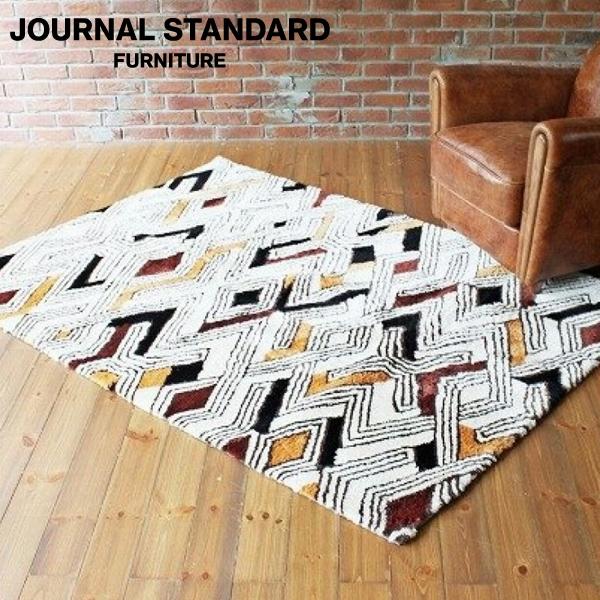 journal standard Furniture ジャーナルスタンダードファニチャー SHAM RUG シャム ラグ 120x160cm ブラウン 幾何学 家具 ラグ ラグマット マット ラグカーペット カーペット【送料無料】