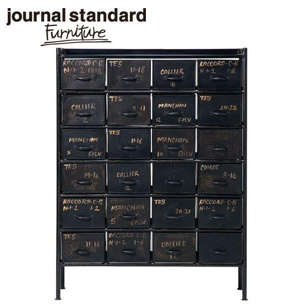 journal standard Furniture ジャーナルスタンダードファニチャー GUIDEL 24DRAWER CHEST ギデル 24ドロワーチェスト 幅100cm B00FRZI9CE