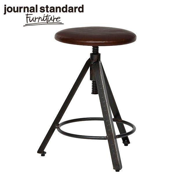journal standard Furniture ジャーナルスタンダードファニチャー CHINON STOOL LEATHER シノン スツール レザーシート 座面昇降【送料無料】