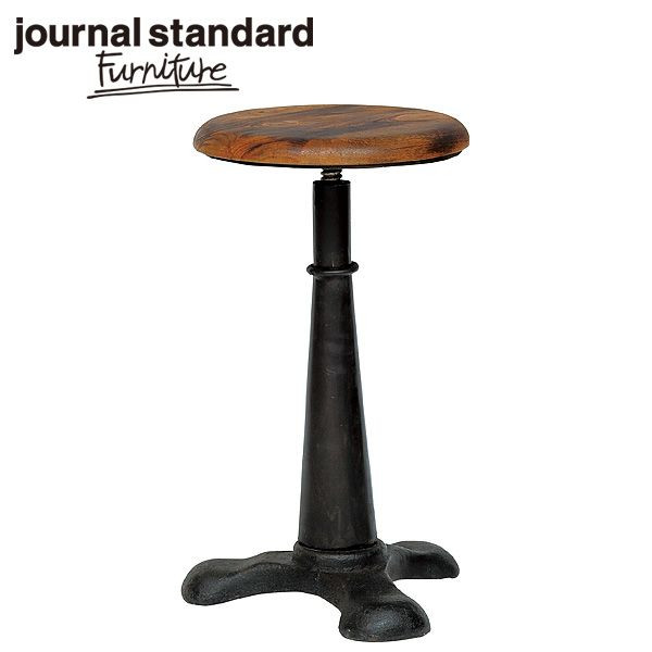 journal standard Furniture ジャーナルスタンダードファニチャー GUIDEL ADJUST STOOL ギデル アジャストスツール 高さ51-70cm B00KKG09ZK【送料無料】