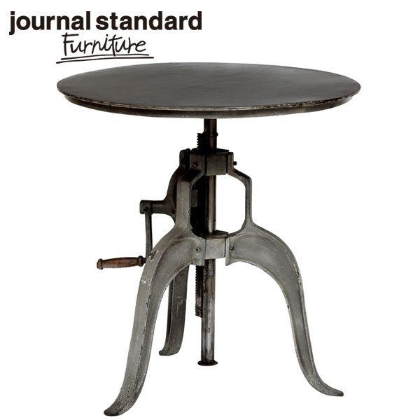 journal standard Furniture ジャーナルスタンダードファニチャー GUIDEL ATELIER TABLE S ギデル アトリエテーブル スモール 直径60cm B00MHCXMR2【送料無料】