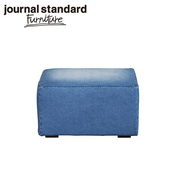 journal standard Furniture ジャーナルスタンダードファニチャー FRANKLIN OTTOMAN【2個口】 フランクリン オットマン【送料無料】