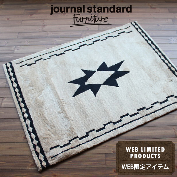 journal standard Furniture ジャーナルスタンダードファニチャー Fes RUG フェス ラグ ラグ マット モロカン コットン 長方形 (代引き不可)【送料無料】