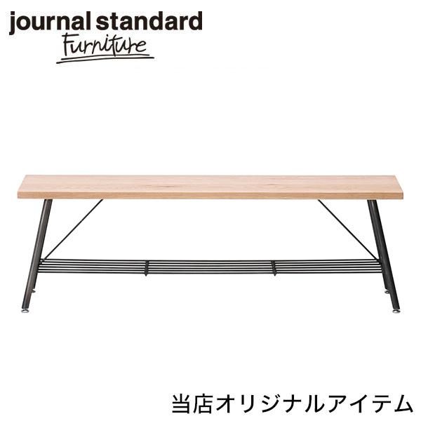 journal standard Furniture ジャーナルスタンダードファニチャー SENS BENCH サンク ベンチ ベンチ【送料無料】