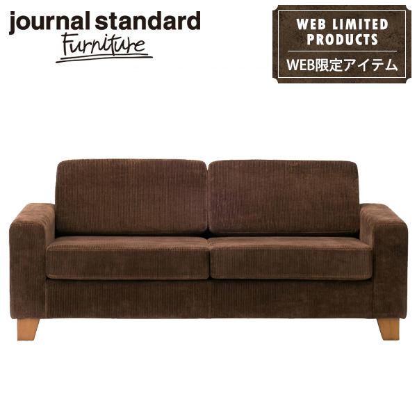 journal standard Furniture ジャーナルスタンダードファニチャー LYON SOFA 2P リヨン ソファ 2P ソファ ソファー 2人掛【送料無料】