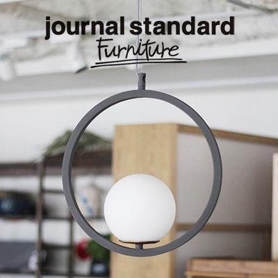 journal standard Furniture ジャーナルスタンダードファニチャー EUREKA PENDANT LAMP イウレカ ペンダントライト ペンダントランプ 照明 ライト【送料無料】