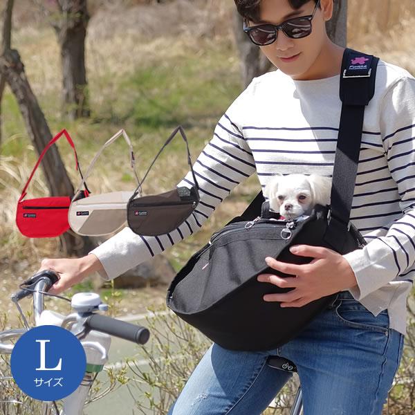 犬 キャリーバッグ ペットグッズ お出かけ お散歩 お散歩バッグ ショルダー ケース スリング 抱っこ紐 おすすめ 中型 小型犬 人気 おすすめ おしゃれ <Largeサイズ>送料無料