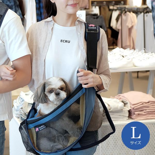 犬 猫 ペット ドッグ キャリーバッグ ケース スリング 抱っこ紐 おすすめ 中型 小型犬 人気 おすすめ おしゃれ FUNDLE ファンドル ペットスリング <Largeサイズ>送料無料