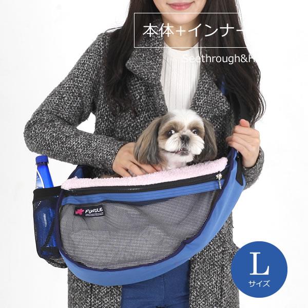 犬 猫 ペット ドッグ キャリーバッグ ケース スリング 抱っこ紐 おすすめ 小型犬 人気 おすすめ おしゃれ <Largeサイズ>/