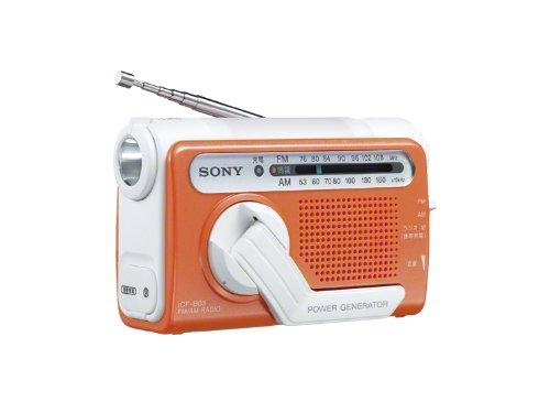 SONY 手回し充電FM AMポータブルラジオ B03 ICF-B03 オレンジ ☆新作入荷☆新品 2020A/W新作送料無料 D