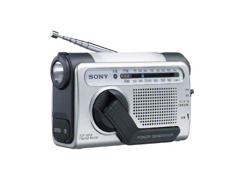 割引も実施中 SONY 手回し充電FM AMポータブルラジオ B03 シルバー S 卓出 ICF-B03