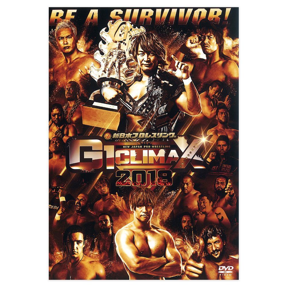 制するのは果たして誰だ!?  G1 CLIMAX2018 DVD TCED-4315