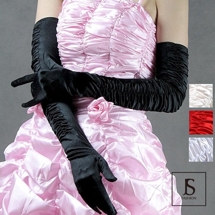 あす楽対応 正規品送料無料 メール便対応可 パーティードレスやウェディングドレスに合わせて ロング丈ウェディンググローブ サテン風 ギャザー ブライダルグローブ ホワイト ブラック 並行輸入品 二次会 レッド 女子会 140422 結婚式 手袋 JSファッション ロンググローブ