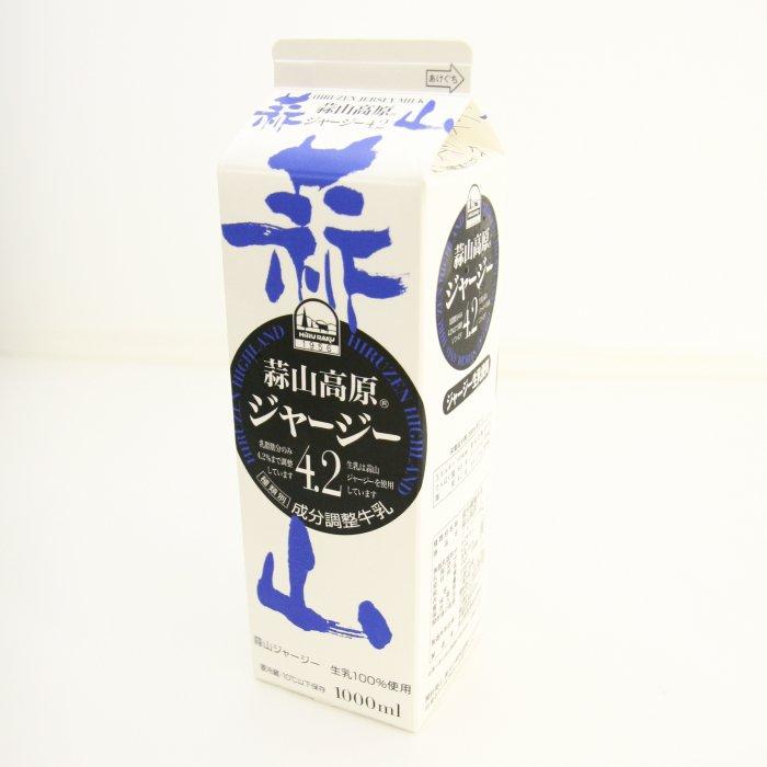 Hiruzen Jersey milk 4.2 (1 L) ^ farm-fresh from the Okayama Prefecture, Okayama Prefecture (traditional)