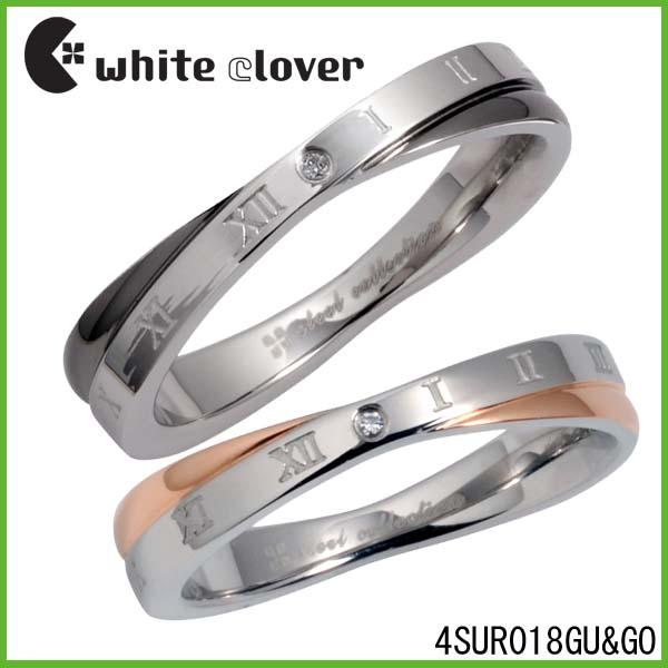 【white clover】Xクロスダイヤモンドローマステンレスリング(ペア)ステンレスジュエリー ホワイトクローバー【楽ギフ_包装選択】