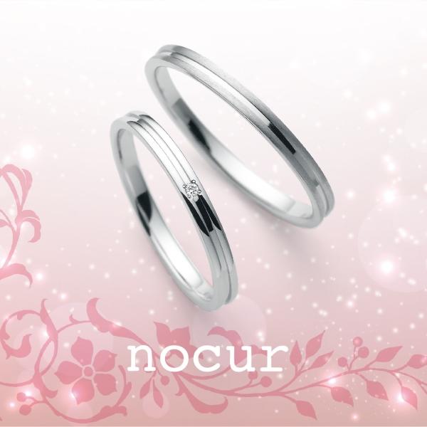 【nocur】ノクル シチズン マリッジリングQuick商品 Pt900 ダイア 結婚指輪 アフターケア有り CN-051-052【送料無料】【楽ギフ_包装選択】